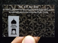 Back of Alhambra membership card