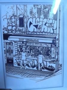 Art at Jammin smoking club in Barcelona Spain