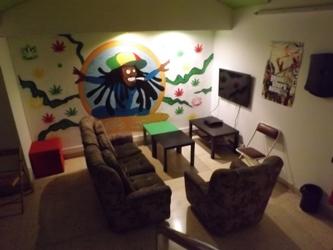 Lounge No 2 at Smoke Green