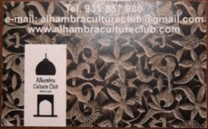 Membership card for Alhambra coffeeshop in Barcelona