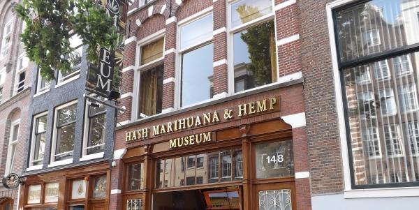Feature Image Hash Marihuana Hemp Museum Amsterdam